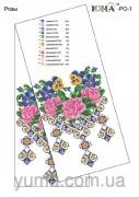 Схема для вышивки бисером рушника на икону
