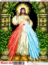 Схема вышивки бисером на габардине Ісус уповаю на тебе Biser-Art 20х30-АВ476