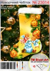Схема новогодней рукавички для вышивки бисером Biser-Art 23014
