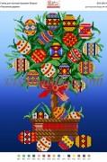 Схема для вышивки бисером на атласе Пасхальне дерево