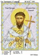 Схема вышивки бисером на атласе Св. Григорий