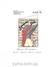 Схема вышивки бисером на атласе Обложка для паспорта Юма СШИТАЯ-Д8