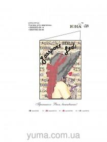 Схема вышивки бисером на атласе Обложка для паспорта, , 50.00грн., СШИТАЯ-Д8, Юма, Обложки на паспорта
