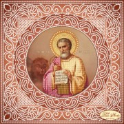 Схема вышивки бисером на атласе Святой Апостол и Евангелист Марк