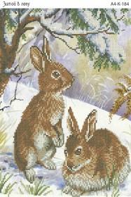 Схема для вышивки бисером на габардине Зимой в лесу