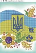 Схема для вышивки бисером на габардине Украинская символика