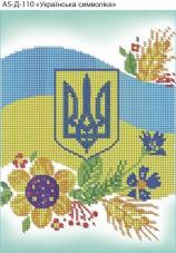 Схема для вышивки бисером на габардине Украинская символика Acorns А5-Д-110