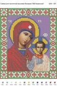 Рисунок на габардине для вышивки бисером БМ Казанская