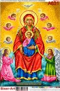 Схема вышивки бисером на габардине Икона Богородицы Дивногорская-Сицилийская