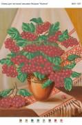 Рисунок на габардине для вышивки бисером Калина