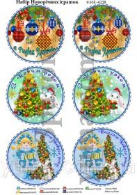Схема для вышивания бисером на атласе новогодних игрушек, , 40.00грн., ЮМА-4238, Юма, Новый год