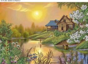 Схема для вышивки бисером на габардине Домик на берегу, , 70.00грн., А3-К-268, Acorns, Пейзажи и натюрморты