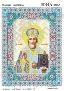 Схема вышивки бисером на атласе Николай Чудотворец