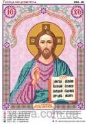 Схема вышивки бисером на атласе Господь Вседержитель