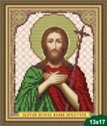 Рисунок на ткани для вышивки бисером Иоанн Креститель