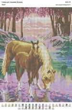 Рисунок на габардине для вышивки бисером Коні Вишиванка А3-070