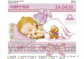 Схема вышивки бисером на атласе Метрика девочки, , 40.00грн., ЮМА-414, Юма, Метрики