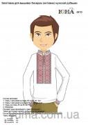 Заготовка мужской рубашки для вышивки бисером М10