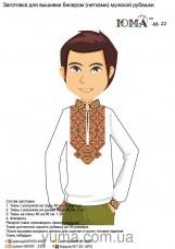 Заготовка мужской рубашки для вышивки бисером М22 Юма ЮМА-м22
