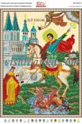 Схема для вышивки бисером на атласе Великомученик Георгій Побідоносець