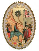 Набор для изготовления подвески Вход Господень в Иерусалим