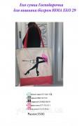 Эко сумка для вышивки бисером Мальвина 29