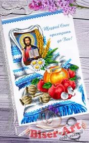 Схема вышивки бисером на габардине Рушник на праздника Спаса Biser-Art РП-116 - 85.00грн.