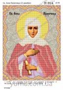 Схема вышивки бисером на атласе Св. Анна Пророчица
