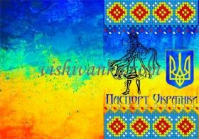 Схема для вышивки бисером на атласе Обложка для паспорта, , 43.00грн., БН-069 атлас, Вишиванка, Обложки на паспорта