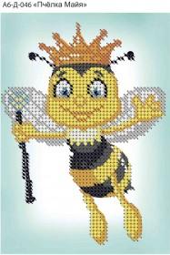 Схема для вышивки бисером на габардине Пчелка Майя Акорнс А6-Д-046 - 23.00грн.