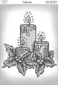 Схема для вышивки бисером на габардине Свечки Acorns А5-Д-031 - 30.00грн.