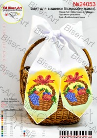 Бант для вышивки бисером (нитками) На праздник спаса Biser-Art В24053 - 48.00грн.