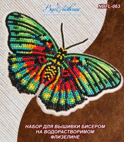Набор для вышивки бисером Бабочка Euphaedra edwardsi