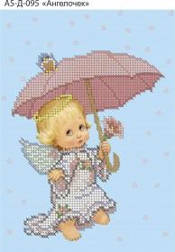 Схема для вышивки бисером на габардине Ангелочек Acorns А5-Д-095 - 30.00грн.