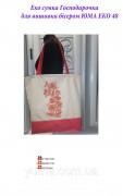 Эко сумка для вышивки бисером Мальвина 48