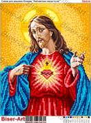 Схема вышивки бисером на габардине Сердце Иисуса