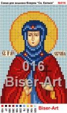 Схема вышивки бисером на габардине Св. Євгенія Biser-Art 10х15-016