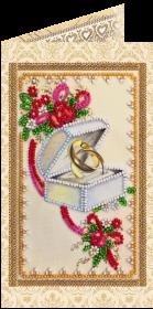 Набор - открытка для вышивки бисером С Днём Бракосочетания 7 Абрис Арт АО-115 - 68.00грн.