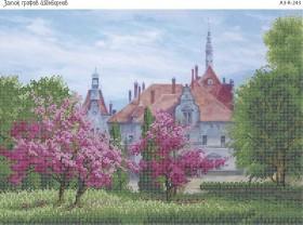 Схема для вышивки бисером на габардине Замок Графов Шенборнов, , 70.00грн., А3-К-243, Acorns, Пейзажи и натюрморты