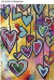 Схема для вышивки бисером на габардине Сердечки