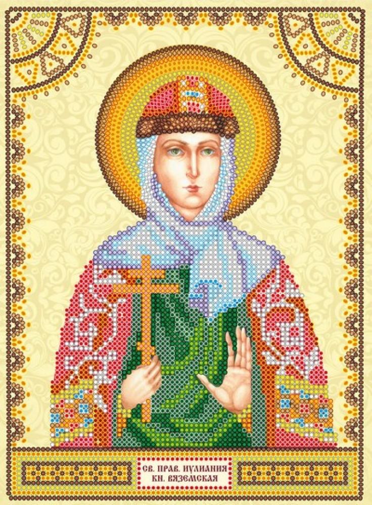 Схема для вышивки бисером на холсте Святая Иулиания (Ульяна) Абрис Арт  АСК-097 e44a7ec187454