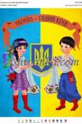 Схема для вышивки бисером на атласе Україна- Рідний край