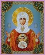 Набор для вышивки бисером Знамение Святой Богородицы