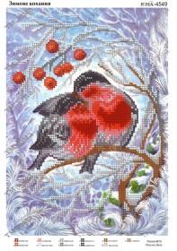 Схема вышивки бисером на атласе Зимове кохання