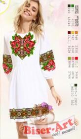 Заготовка женского платья на белом габардине Biser-Art Bis60114 - 435.00грн.
