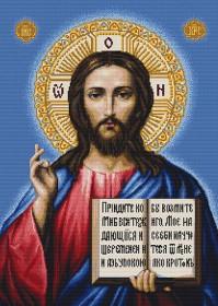 Набор для вышивки крестом Спаситель Luca-S В417 - 531.00грн.