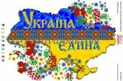 Схема для вышивки бисером на атласе Україна єдина