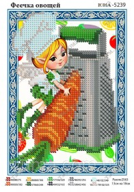 Схема вышивки бисером на атласе Фея овощей Юма ЮМА-5239 - 26.00грн.