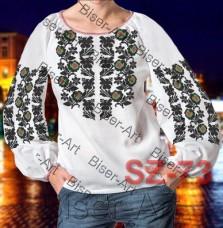 Заготовка для вышивки бисером Сорочка женская Biser-Art Сорочка жіноча SZ-73 (габардин)