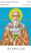 Рисунок на габардине для вышивки бисером Святий Григорій